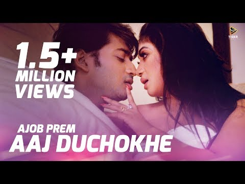 Aaj Duchokhe  Ajob Prem 2015  Full  Song  Bengali Movie  Bappy  Achol