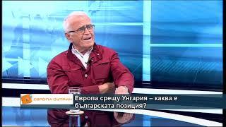 проф. Станислав Станилов за Патриотите, управлението и скандалите