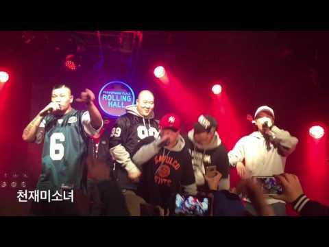 [천재미소녀 풀영상] 넉살_악당출현(Feat. ODEE, Deepflow, Don Mills, Wutan)