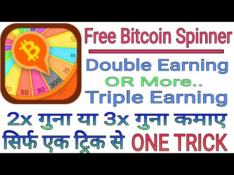 Free Bitcoin Spinner How To Double Or Triple Your Income -