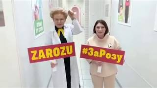 МАРАФОН СНИЖЕНИЯ ВЕСА НА 10 НЕДЕЛЬ!!! c Розой Сябитовой