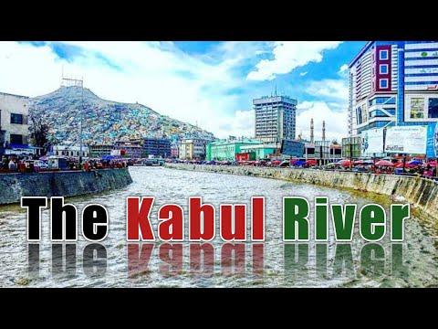 The Kabul River | Kabul Afghanistan 🇦🇫