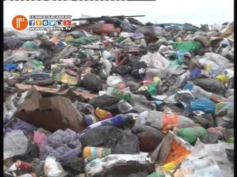 Администрацией Хасавюрта утверждена плата за проезд на мусоросвалку