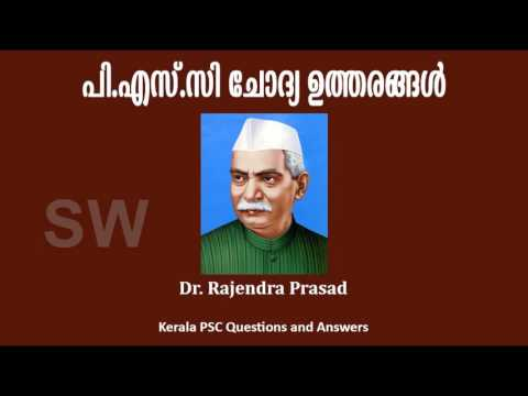 Dr. Rajendra Prasad Biography Malayalam General Knowledge