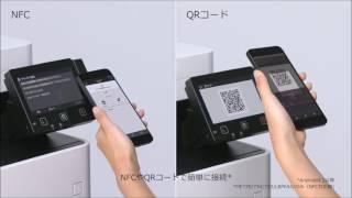 Satera LBP650/LBP610/MF730/MF630シリーズ 「モバイル連携」説明動画【キヤノン公式】