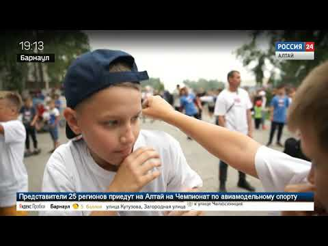 Барнаул присоединился к празднованию Международного дня бокса