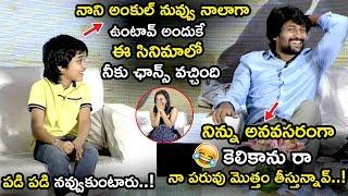 Child Artist Ronit Hilarious Fun With Nani and Shraddha Srinath    Jersey Team Interview    TETV