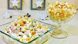 Самый вкусный салат. Быстро, просто и вкусно.Рецепты салатов.