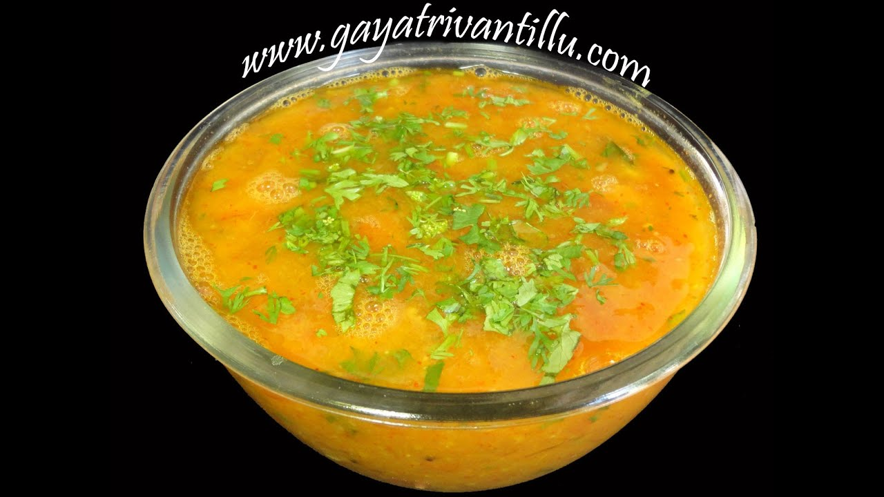 Dal rasam or pappu charu andhra cooking telugu vantalu dal rasam or pappu charu andhra cooking telugu vantalu vegetarian recipes indian food cuisine youtube forumfinder Images
