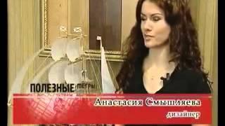 Массивная и террасная доска от Маджестик флоор(Купить напольные покрытия можно в магазине http://a-parket.com/, 2014-03-16T13:33:22.000Z)