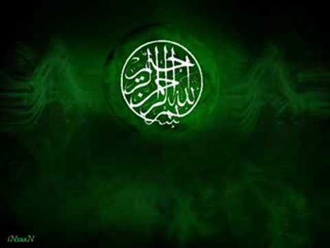Abu Ali:  La Qowmie Min Nufoos