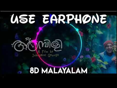 Download Lagu  8D Aaradhike , Sooraj Santhosh & Madhuvanthi Narayan 8D MALAYALAM Mp3 Free