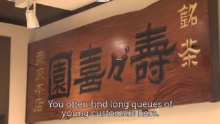 Made in Tokyo~Green tea shop, Suzukien~