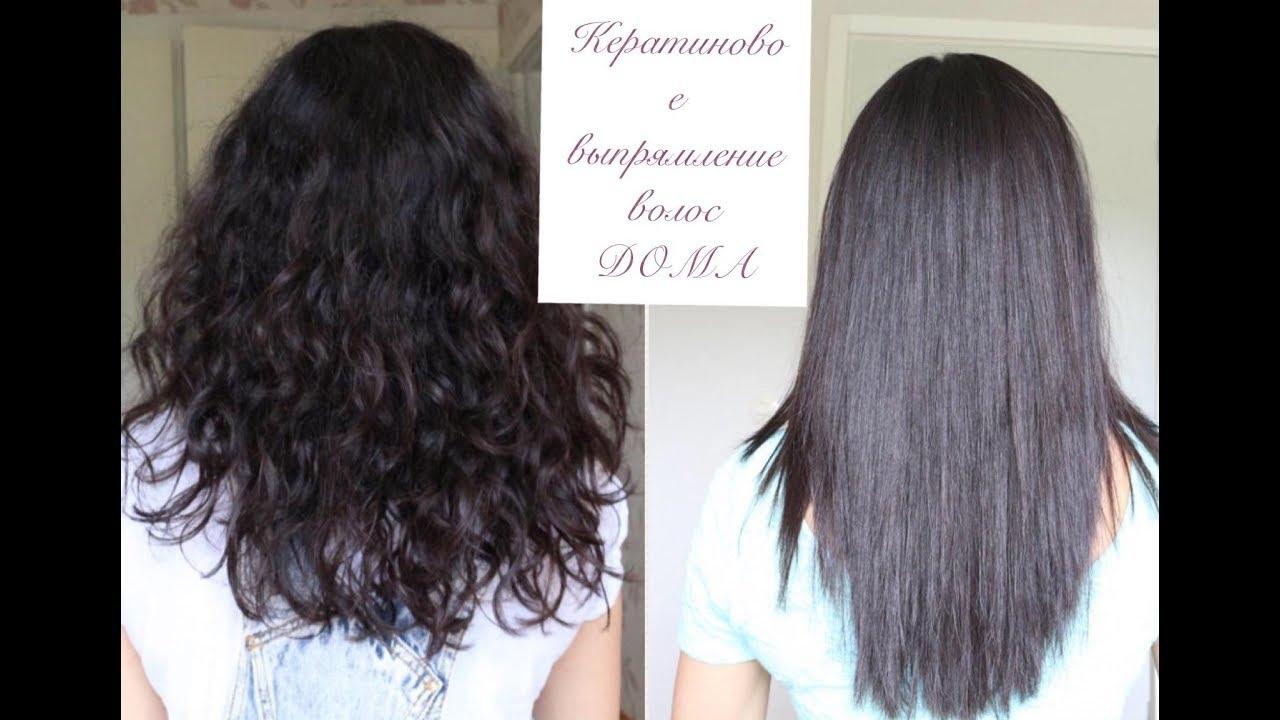 Как сделать кератиновое выпрямление волос фото 628