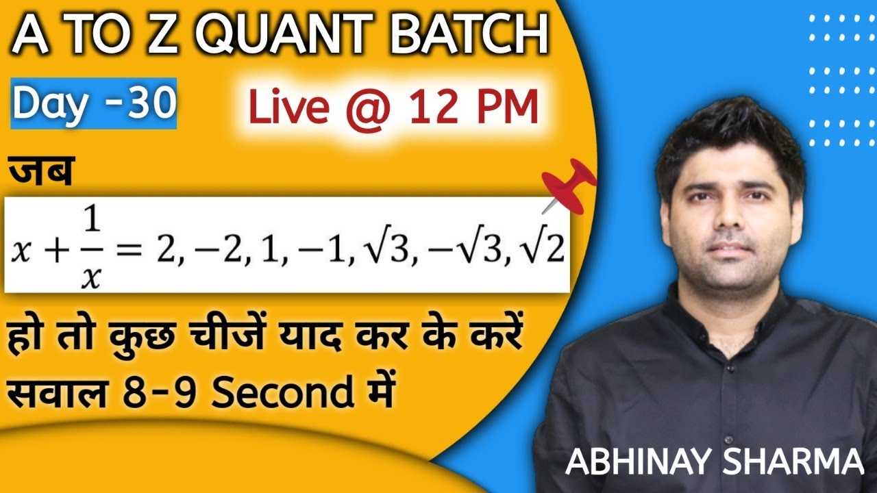 Algebra - Some fixed rule to solve questions fast    By Abhinay Sharma