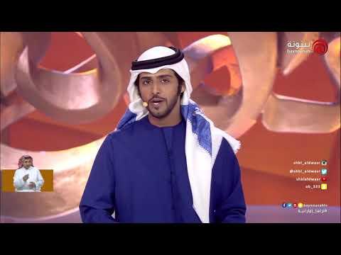 New Arabic poem's very amazing show