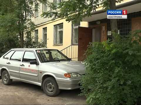 Переезд, которого ждали два десятка лет: костромская детская поликлиника №3 сменила прописку