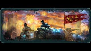 скачать игры на компьютер шутеры - ИГРАЙ в Metal War Online