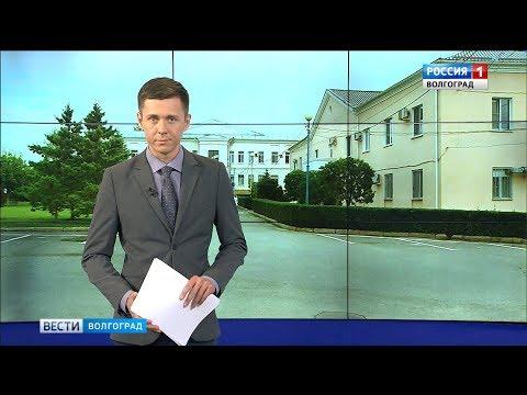 Вести-Волгоград. Выпуск 11.07.19 (20:45)