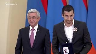 Նախագահը պարգևատրել է ֆուտբոլիստ Հենրիխ Մխիթարյանին