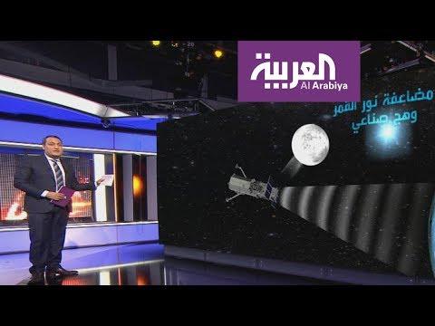 الصين تستبدل إنارة الشوراع بضوء القمر الحقيقي  - نشر قبل 4 ساعة