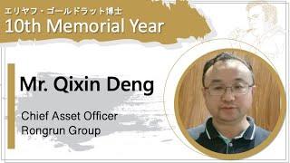 Qixin Deng Rongrun Group Chief Asset Officer
