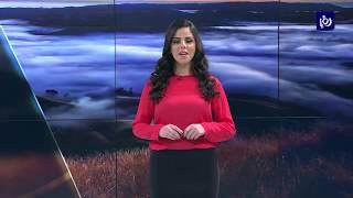 النشرة الجوية الأردنية من رؤيا 12-4-2019
