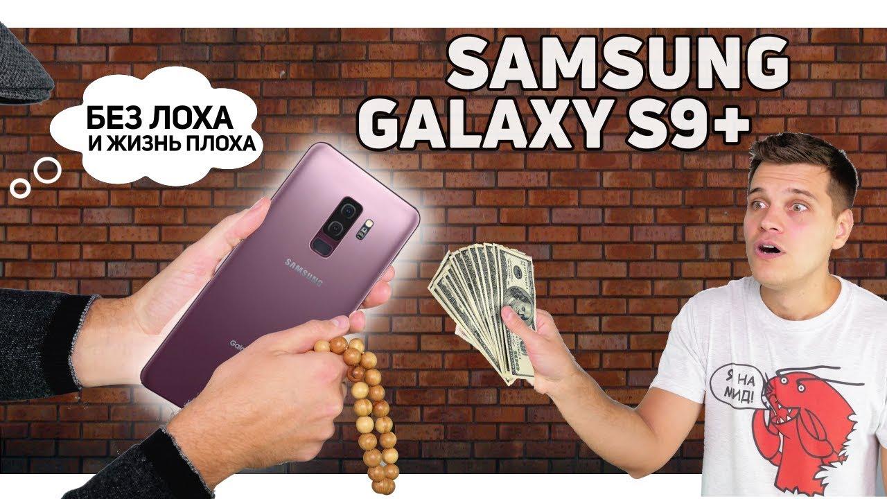 Прошивка Nokia 3 Ta 1032 - YouTube