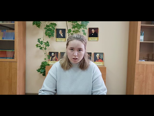 Изображение предпросмотра прочтения – ДарьяВешкина читает произведение «М. Цветаева Я только девочка...» М.И.Цветаевой