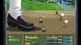 japanese shrink school episode 43 re-recruiting Narue