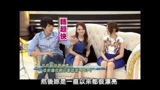 2013.07.10SS小燕之夜完整版 跨越兩地的好麻吉!