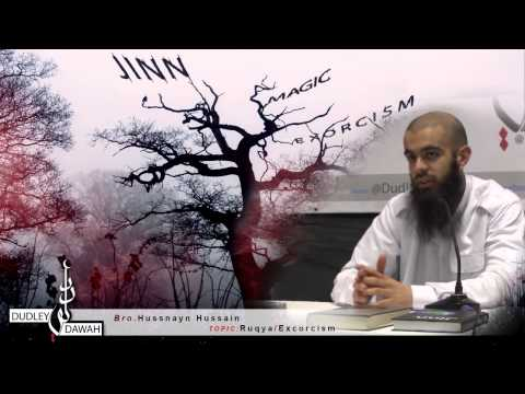 The DARK SIDE - JINN - MAGIC - RUQYA | Abu Ibraheem Husnayn thumbnail