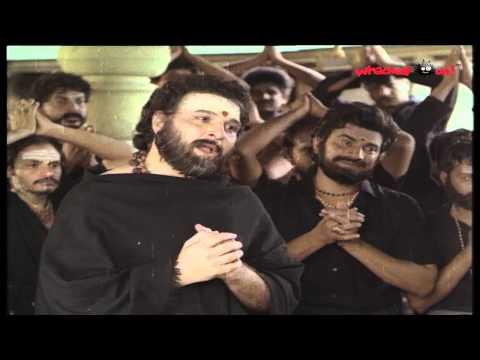 Ayyappa Swamy Mahatyam Songs - Dhanyoham O Sabareesa - Sarath Babu
