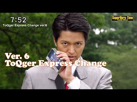 Toqger express Change Transfer [Every Unique Henshin] Version 6