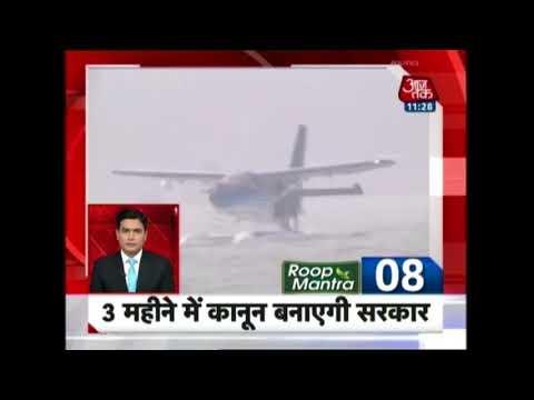 5 Minute 25 Khabrien: Dangal Girl Zaira Molested Inside Delhi-Mumbai Flight