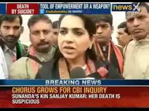 Subramanian Swamy alleges conspiracy in Sunanda Pushkar's death - NewsX