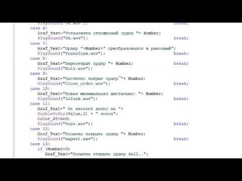 Пользовательская функция Inform() (MQL4)
