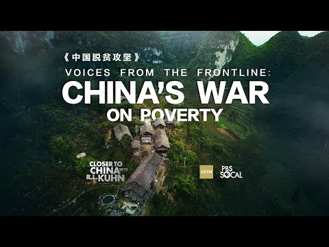 China's war on poverty