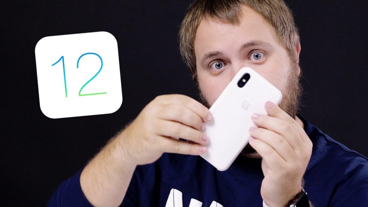 Это Бесит в IPhone уже 10 Лет - что я Жду в IOS 12 больше Всего... (Сниться Всякая Хрень что Делать)