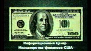 Реклама ч.1 (ОРТ, 1996)