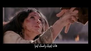 ترنيمة تنده عليا وأسكتك -  ليديا كمال lydia kamal