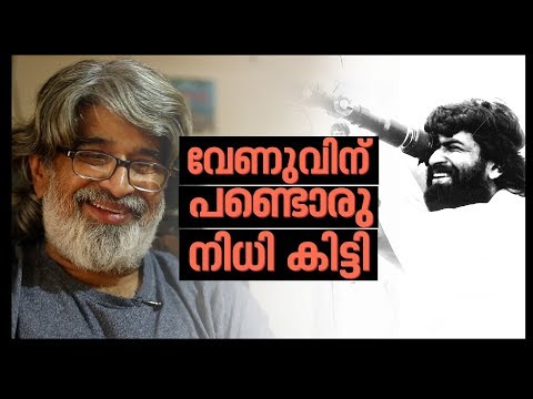 Interview with Venu ( Director of Carbon Malayalam Movie ) | Web Exclusive | Part 2 27 Jan 2018 HD