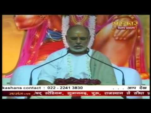 श्री राम जय राम जय जय राम shri ram jai  ram by param pujya shri ramesh bhai oza ji