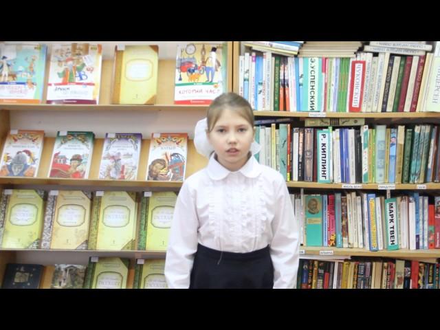 Изображение предпросмотра прочтения – ЕкатеринаБалабина читает произведение «Зеркало и обезьяна» И.А.Крылова