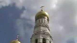Moscow Kremlin Church Bells