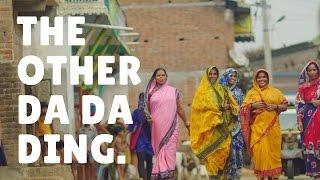 Da Da Ding : The Other Women ( Mashup)