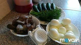Оливье салат. Оригинальный способ приготовления.