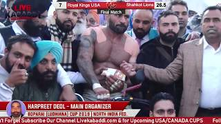 Final Match - Shahkot Lions v/s Royal Kings USA - Boparai Kalan Kabbadi Cup - 2019