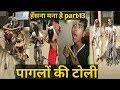 Part- 13 Yeh Sab Milkar net Band Karwa ke rahenge यह सब मिलकर इंटरनेट बंद करवा कर मानेंगे