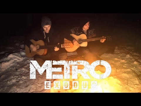 Stepan And Artyom Guitar Duet From Metro:Exodus (guitar Cover)